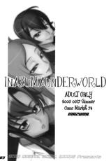 [Digital Accel Works] INAZUMA UNDERWORLD 2 (gurren lagann, dragonaut)