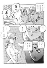 sailor moon, futanari, yuri, tentacles, enema, moriman shoten, bath, big breasts, makoto kino, minako aino, sailor jupiter, sailor mars, sailor mercury, usagi tsukino, katze, futa v female
