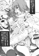 (C74) [Harmful books events] Torture mansion new world volume (GURO)