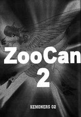 ZooCan 02 (Furry)