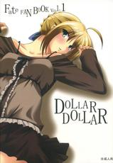 [Ugou no shuu] DOLLAR DOLLAR (Fate)