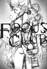 [Diablo] FOCUS CLUB (original)