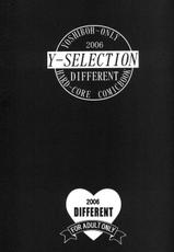 [St. Different] Y-Selection 4 (Ichigo 100 Percent)