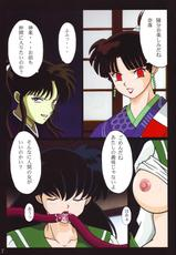 tentacles, full color, inuyasha, kagome, sango, schoolgirl, big breasts, bloomers, u6debu5929u5802, nokemono, intendou