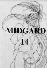 [CIRCLE OUTER WORLD] MIDGARD 14 (Ah! Megami-sama/Ah! My Goddess)