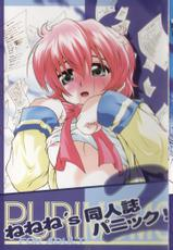 doujinshi, read or die, anita king, glasses, nenene sumiregawa, yomiko readman