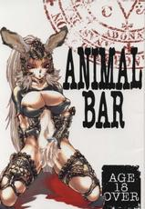 [Final Fantasy Xll] ANIMAL BAR [ENG]