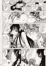 paizuri, big breasts, bloomers, group, rape, oral, ohno kanako, kanako ohno, genshiken, weather report