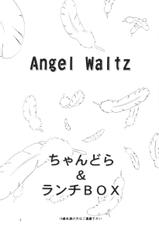 [Lunch Box] Angel Waltz