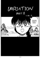 [Ranma] Variation - part 1 [ENG]