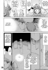 [Nausicaa] Holy Ceremony [ENG]
