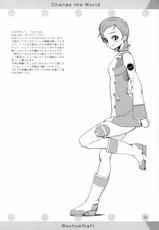 [Wechselhaft] Change the World (Eureka Seven)
