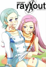 [Manitic] X ray=out (Eureka Seven)