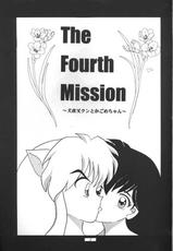 The Fourth Mission