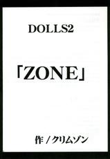 [CRIMSON COMICS] DOLLS 2 (d.gray-man)