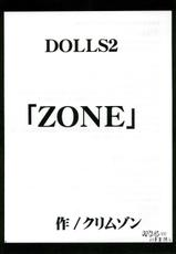 [CRIMSON COMICS] DOLLS 2 (d.gray-man)(chinese)