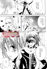 [A.A.O (Shinohara Hana)] LOVERS (d.gray-man)