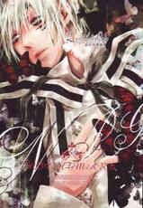 [33.3 (Ciel)] nightmare (d.gray-man)
