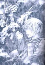 [33.3 (Ciel)] for you (d.gray-man)