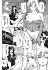 [MGジョー]LADY UNDERGROUTH