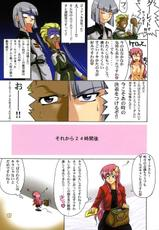 full color, full colour, gundam seed, lacus clyne, gold rush