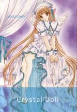 [Yuu Kazuki][Milk Clown] {Chobits} Crystal Doll (English)
