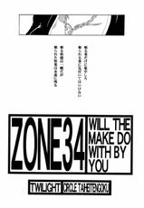 [Circle Taihei Tengoku] Zone 34 (Bleach)