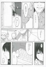 [Kansai-Orange] OONOSHIKI #3 (Genshiken)