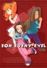 [Medabots] For Every Evil