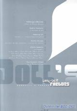 Sky Doll - Factory Art Book (French)