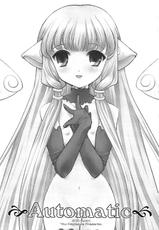 [You Nagisawa] Chobits - Automatic (English)