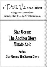 [Minato Koio] Star Ocean - The Another Story (English)