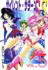Saateiseibaazutoriito 2D Shooting - Silent Saturn SS 05 (Sailor Moon)