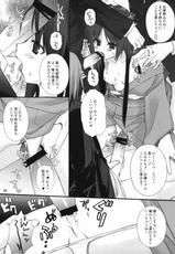 c73, comic market 73, comiket 73, schoolgirl, group