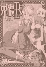 (C72) (Doujinshi) [Escargot Club] Hiwai Oujo - Indecent Queen