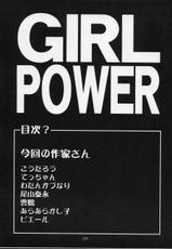 Cutie Honey | Girl Power Vol.12 [Koutarou With T]