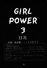 [Koutarou With T]Girl Power Vol.3(Giant Robo)