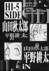 [Guy-ya] HI-SIDE Ver. 05 (Utena, To Heart, Pokemon, Dark Stalkers, GaoGaiGar, VIPER,Kizuato)
