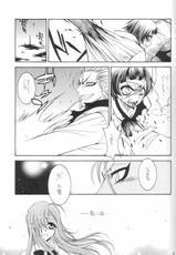 Hentai doujin:Twentyfour...Seven ( Bleach ) Gallery 1