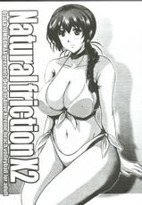 paizuri, big breasts, swimsuit, dead or alive, kasumi, lei fang, jumbomax
