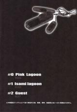(C70) [Motchie Kingdom] Pink Lagoon 1 (Black Lagoon)