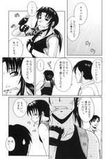 [Azasuke Wind] Distorted Love (Black Lagoon)