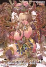 Semen Gangbang Girls vol 5 ~Valkyrie Slave~ (Series: Valkyrie Profile/Circle: Erect Touch)