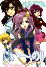 [Wild Kingdom] Koi~no (Gundam Seed Destiny)