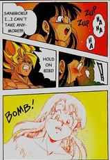 bath, dragon ball, full color, chi chi, english, full colour, translated, dragonball