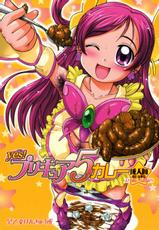 (C72) [SAOTOME-Laboratory (Saotome Mondo)] Yes! PRECURE-5 Curry (Yes! Precure 5)