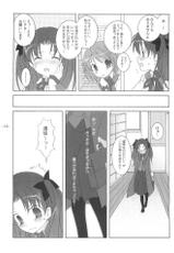 fate stay night, rin, stockings, rin tosaka, fate, shaded, tohsaka